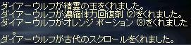 d0017668_18371248.jpg