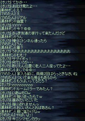 b0050075_1861693.jpg