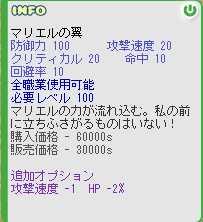 d0017485_1937498.jpg
