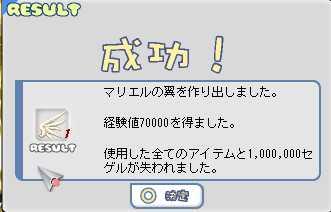 d0017485_20152698.jpg
