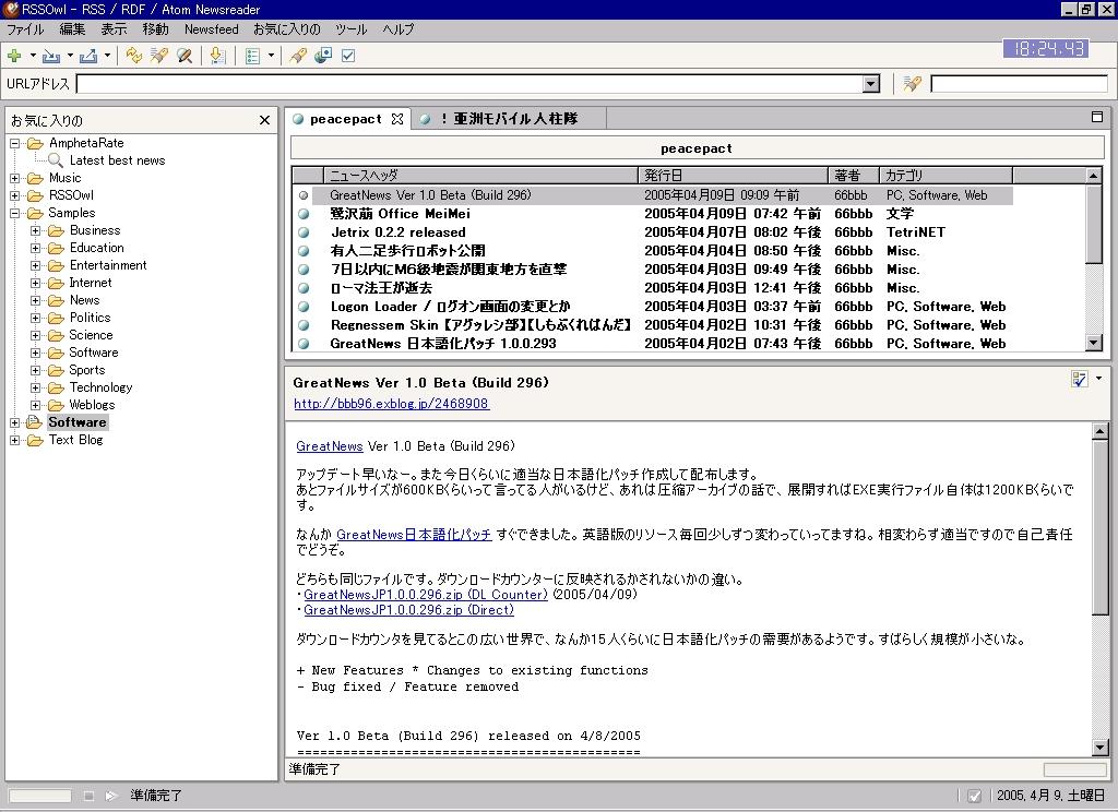 b0029688_1827379.jpg