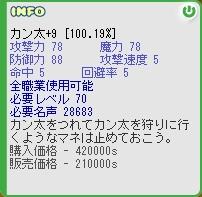 b0023589_8322124.jpg