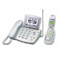 ★★裏技・・ただで電話からメッセージを伝える方法とは?_a0028694_7273831.jpg