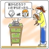 ★★裏技・・ただで電話からメッセージを伝える方法とは?_a0028694_7312285.jpg