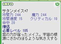 b0027699_5283994.jpg