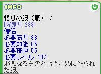 b0027699_53003.jpg