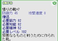 b0027699_5303496.jpg