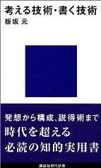 b0013206_8341532.jpg