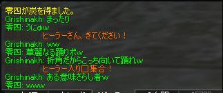 c0012810_1835053.jpg