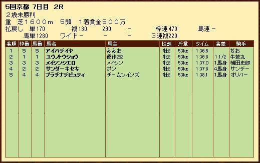 c0045210_020484.jpg