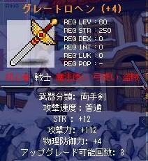 b0066123_023766.jpg
