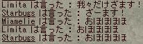 d0006731_1620233.jpg
