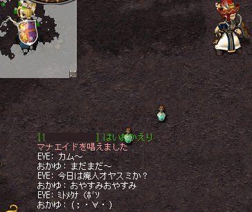 b0064554_2164081.jpg