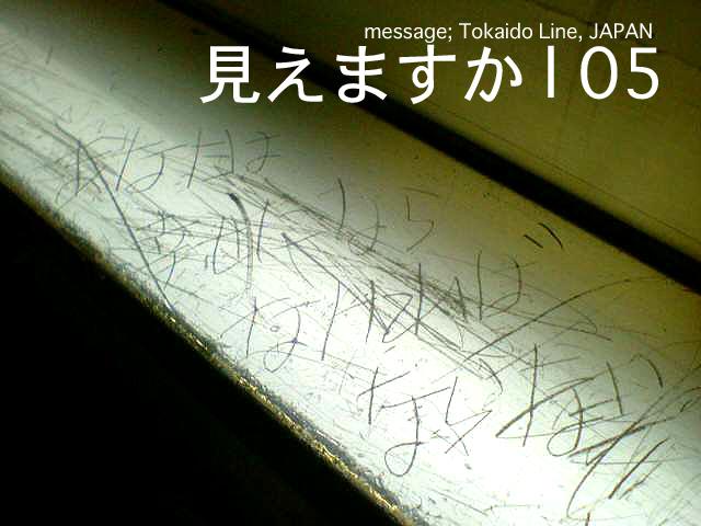 a0016843_20562710.jpg