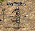 d0013048_0521779.jpg
