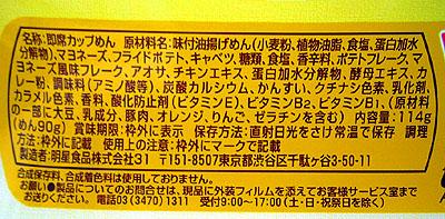 d0014356_22314367.jpg