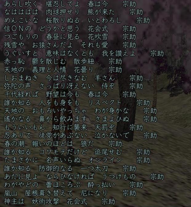 b0054760_2303657.jpg