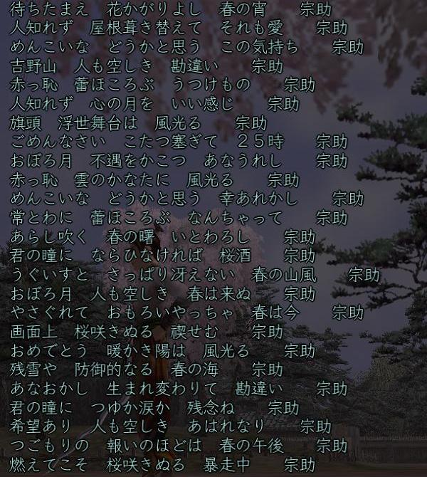b0054760_2305242.jpg