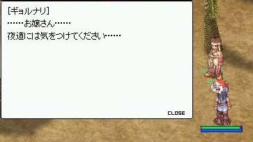 a0019167_9543611.jpg