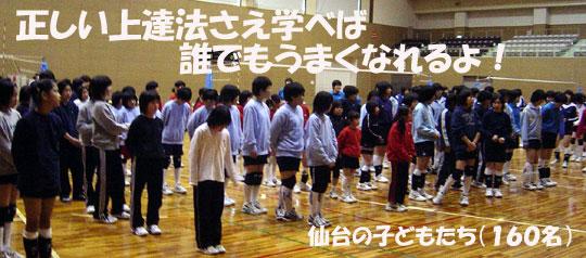 ジュニア・コーチングアカデミー_c0000970_2371737.jpg