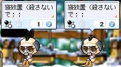 c0046070_1373389.jpg