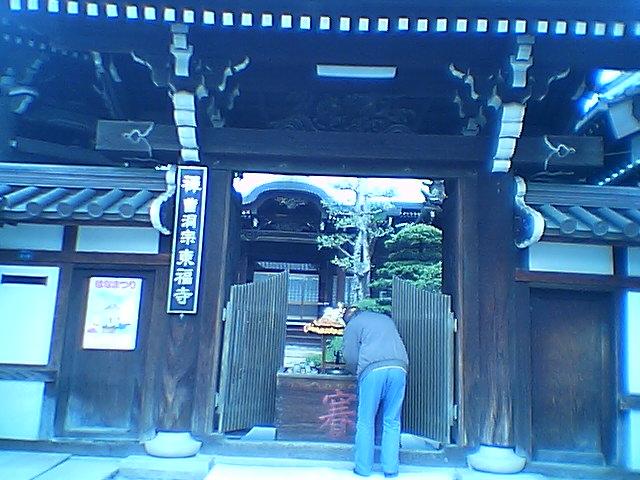 東福寺_c0068174_22241955.jpg