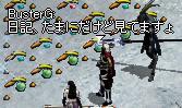 b0069679_1394478.jpg