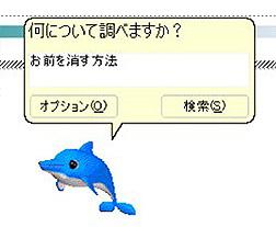 b0009482_12335192.jpg