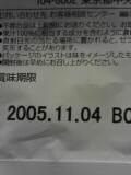 b0058382_18224529.jpg