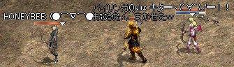 c0011186_2104239.jpg