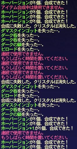 c0010809_19184422.jpg
