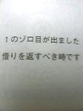 b0038814_0494423.jpg