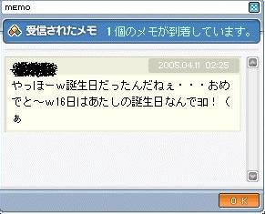 c0035826_13141156.jpg