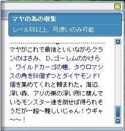 b0065143_17122480.jpg