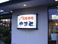 海ほたる~東京ドイツ村~富津公園②_c0060651_21443287.jpg
