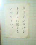 d0025051_0532640.jpg