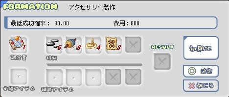 b0069074_11581248.jpg