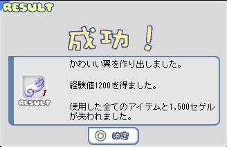 b0069074_12373442.jpg