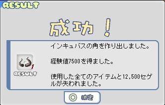 b0069074_12411832.jpg