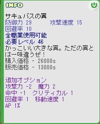 b0069074_12453458.jpg