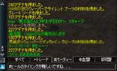 b0002380_13142566.jpg