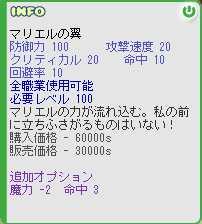d0017485_955324.jpg