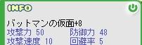 b0023589_141952.jpg