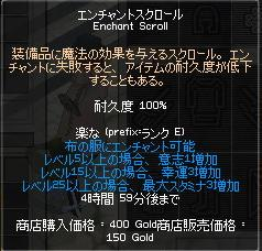 d0009200_153697.jpg