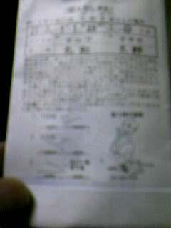 b0064701_7465025.jpg