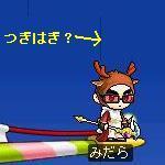 c0055827_0341192.jpg