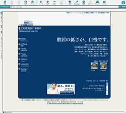 c0053638_21205233.jpg