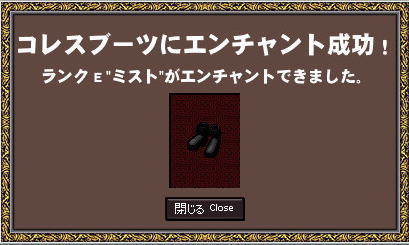b0047348_13361010.jpg