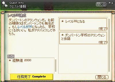b0047348_1337322.jpg