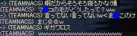 d0013048_15564286.jpg